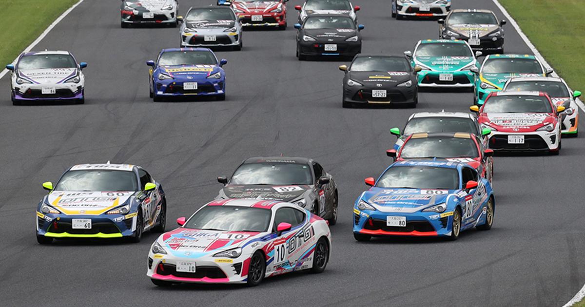【7月25日(日)】86BRZ Race Rd.4  スポーツランドSUGO  大会情報を公開