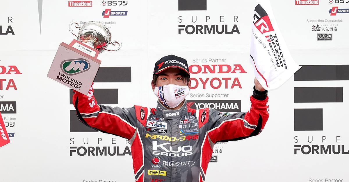 スーパーフォーミュラ・ライツ 2021年 第5大会(第13,14,9戦)もてぎ TGR-DC RSスカラシップドライバーの野中誠太が第9戦で3位表彰台獲得