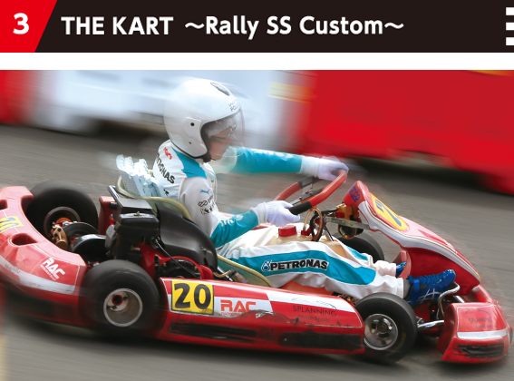 THE KART ~Rally SS Custom~