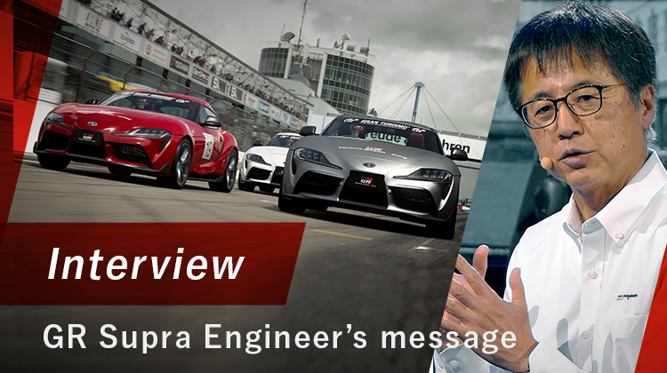 GR Supra Engineer's message