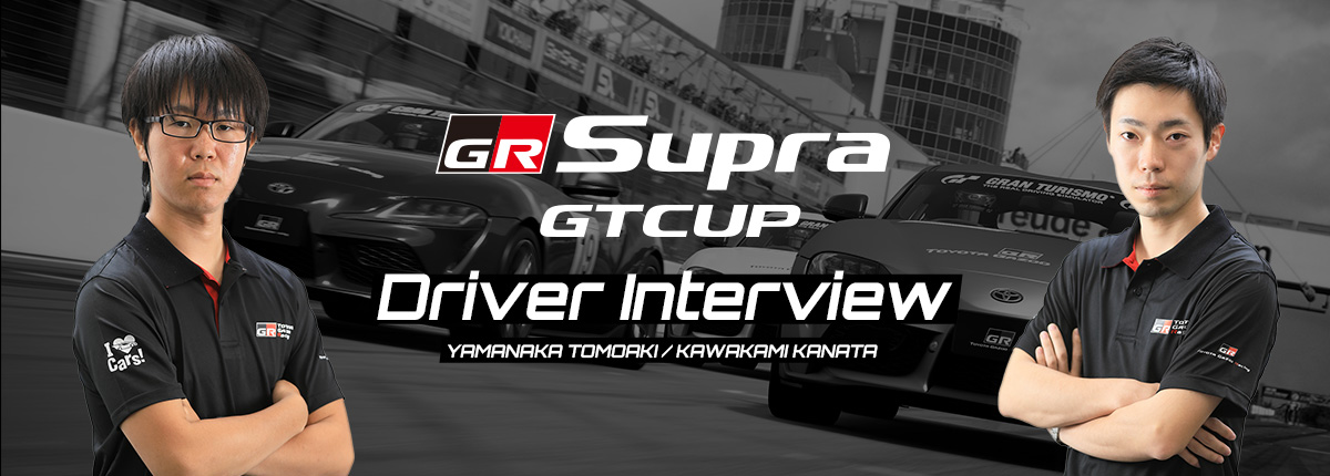 GR Supra GT Cup Driver Interview