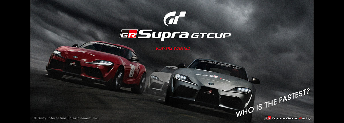 More Details on the GR Supra GT Cup Finals