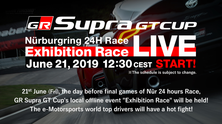 GR Supra GT Cup Exhibition Race LIVE June 21, 2019 12:30 CEST START!!