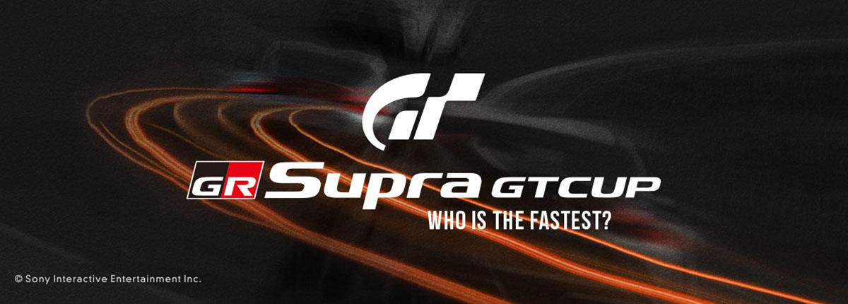 GR Supra GT Cup Final to be held online