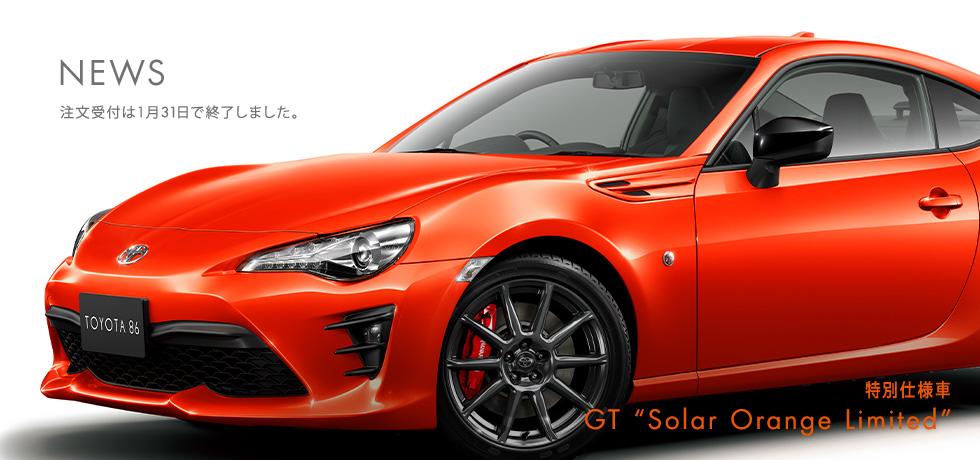 Toyota 86 Toyota Gazoo Racing