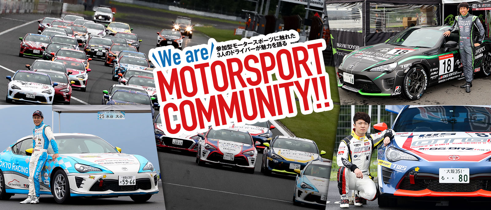We are MOTORSPORT COMMUNITY!!