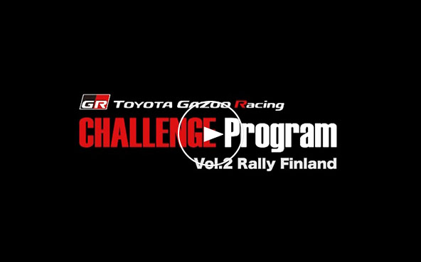 2018 Report Vol. 2 - Rally Finland ムービー