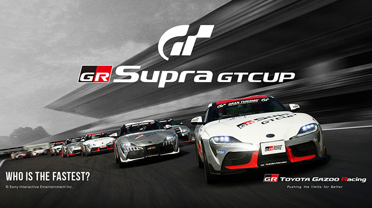 GR Supra GT Cup 2020 開催概要を発表
