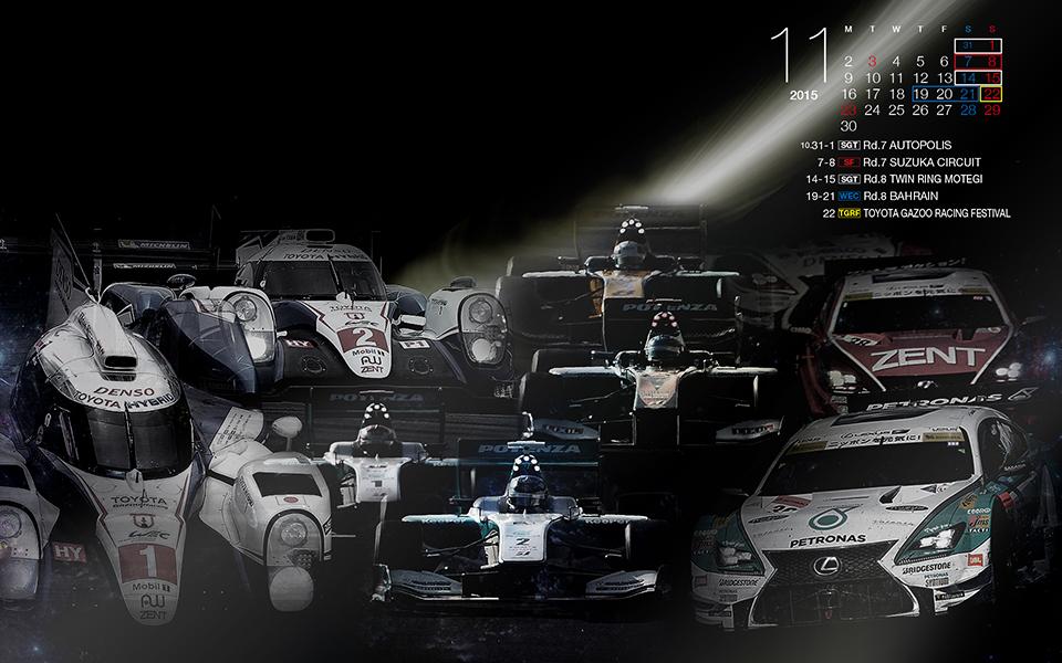壁紙カレンダー ムービー フォト toyota gazoo racing