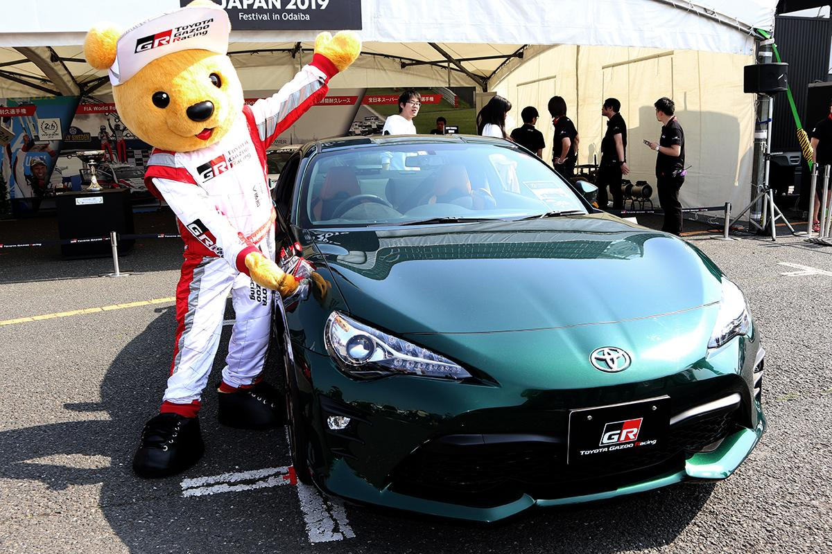 TOYOTA 86 GT British Green Limited