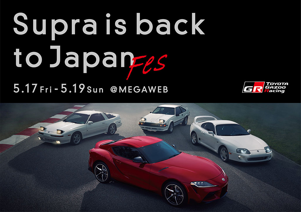 Supra is Back to Japan Fes