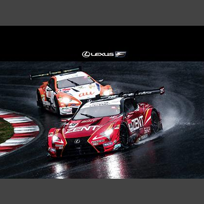 Super Gt 19年 第1戦 開幕戦 岡山 フォトギャラリー 第1戦 岡山 19年 Super Gt Toyota Gazoo Racing