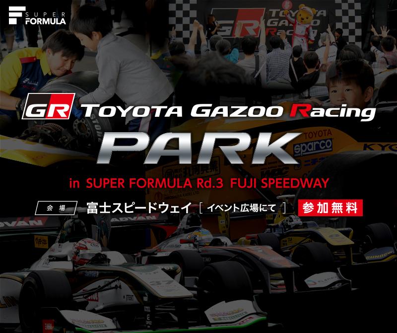 TOYOTA GAZOO Racing PARK(TGRP)