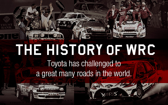 THE HISTORY OF WRC -Toyota has challenged to a great many roads in the world-