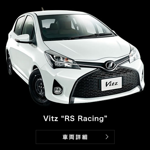 "Vitz""RS Racing"""