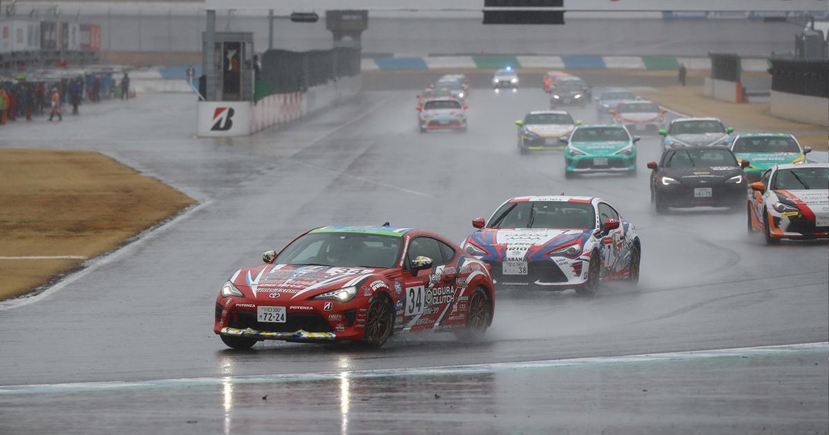 【5月8日(土)~9日(日)】86BRZ Race Rd.2  富士スピードウェイ大会情報を公開