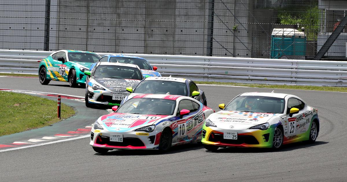 【6月13日(日)】86BRZ Race Rd.3  オートポリス  大会情報を公開